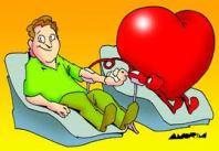 Doação de Sangue 70