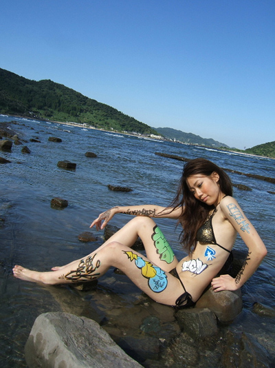 mulheres grafitadas1